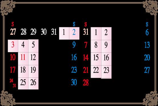 カレンダー1,2