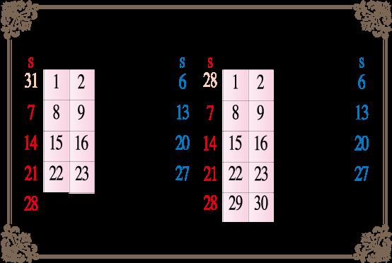 カレンダー23