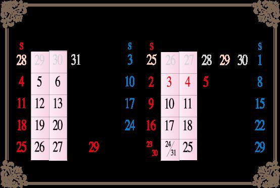 カレンダー4,5
