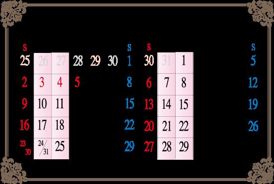 カレンダー5,6