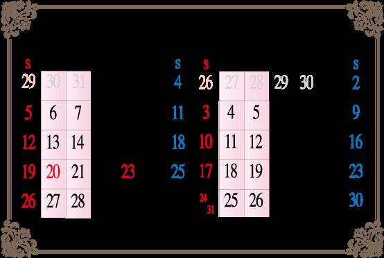 カレンダー9,10